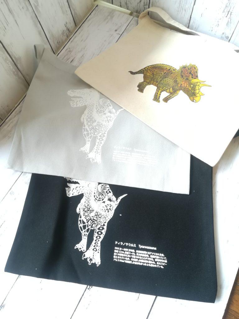 恐竜サコッシュ