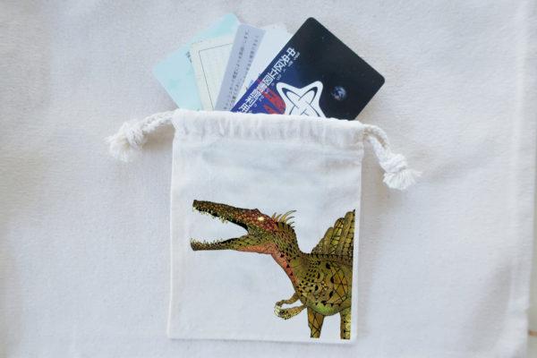 恐竜巾着袋 スピノサウルス
