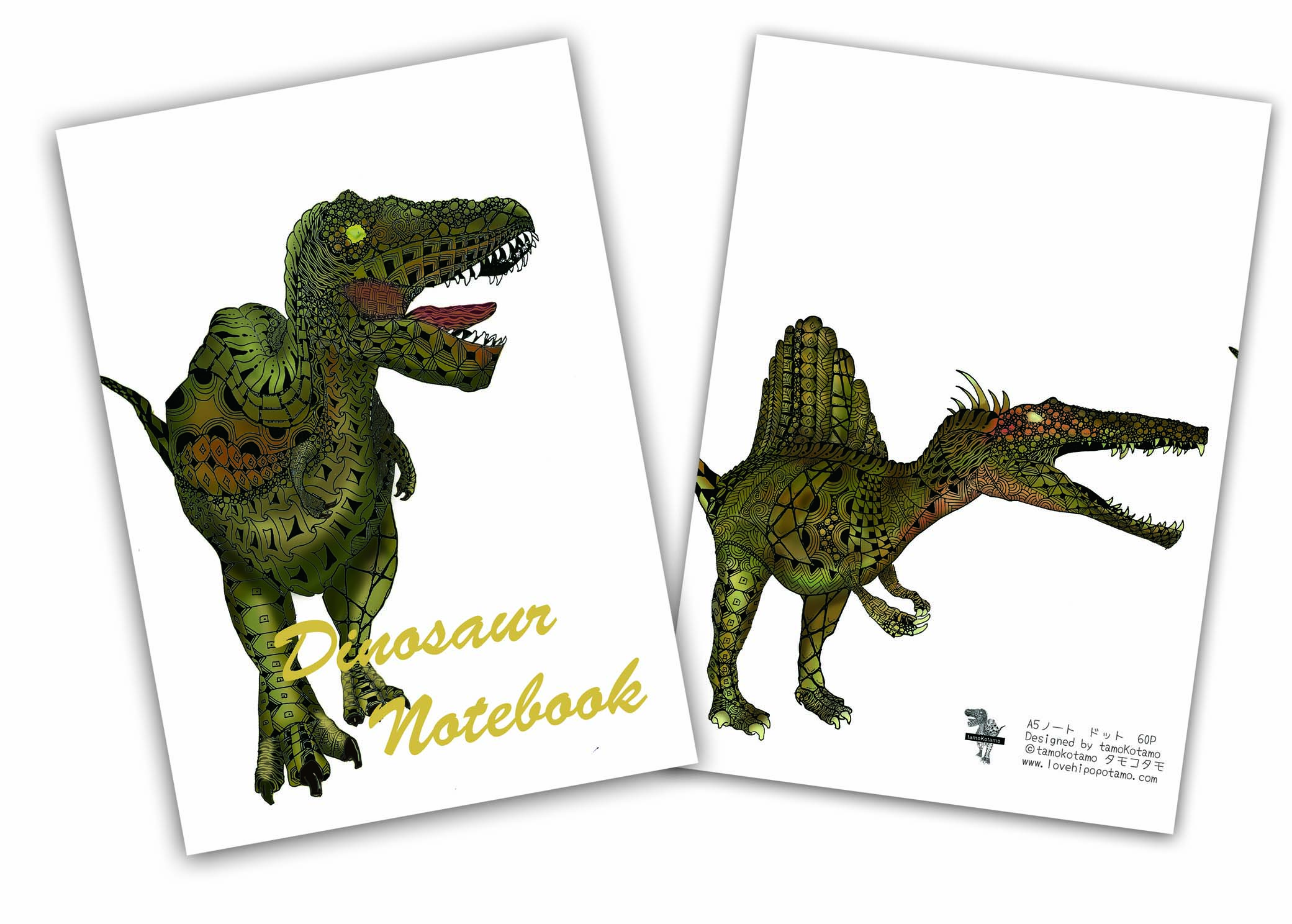 恐竜ノート Dinosur Notebook