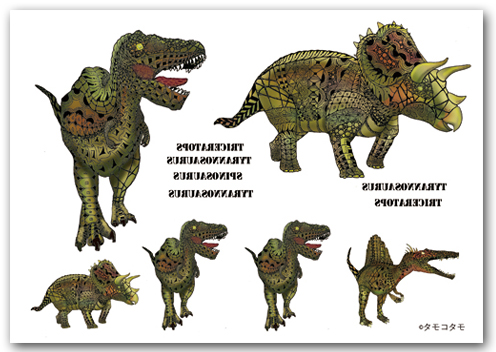 布用転写シート 6恐竜と恐竜の名前が入っている。子供用 小学校、幼稚園、保育園の恐竜グッズ