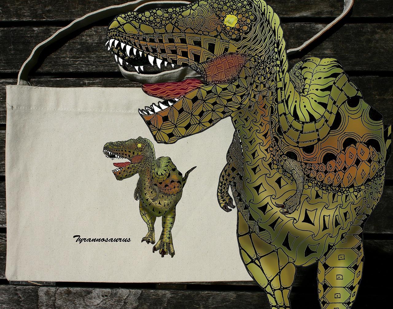 ティラノサウルス 恐竜バッグ