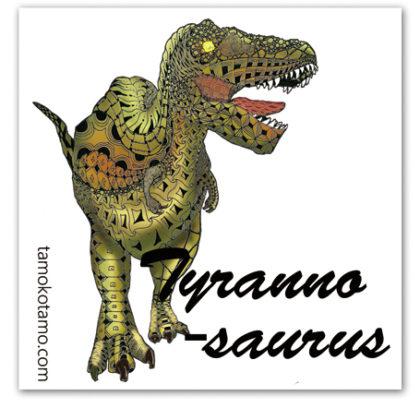 恐竜ステッカー