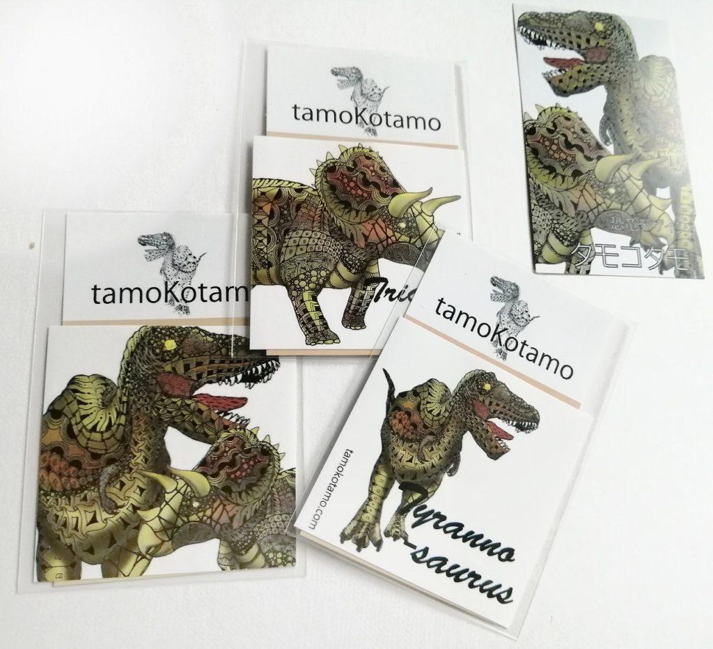 最強恐竜シールとステッカー