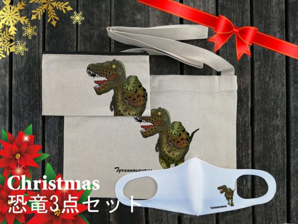クリスマスプレゼントに恐竜ティラノサウルス